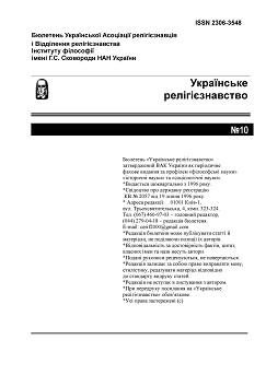 View No. 10 (1999)