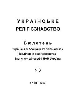 View No. 3 (1996)