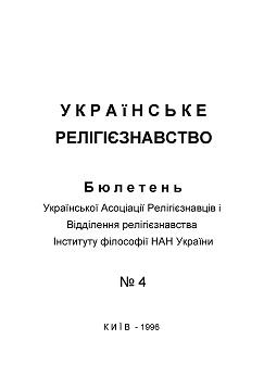 View No. 4 (1996)