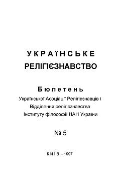 View No. 5 (1997)