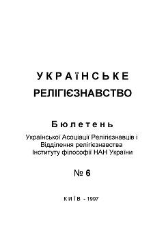 View No. 6 (1997)